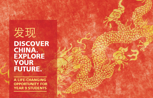 Victorian Young Leaders to China stylised chinese dragon logo with words Discover China. Explore your future overlaid