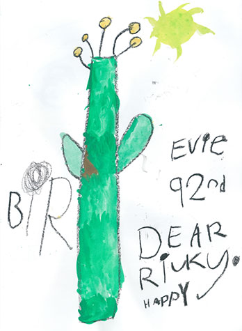 drawing of plant with birthday message